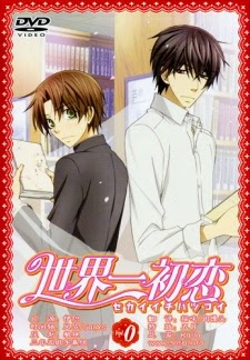 Xem Anime Mối Tình Đầu Đẹp Nhất Thế Gian OVA - Anime Sekaiichi Hatsukoi OVA VietSub