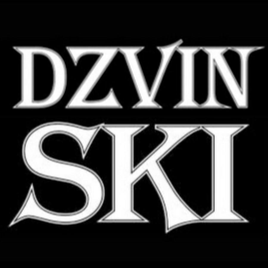 """Результат пошуку зображень за запитом """"Dzvin-Ski татарів"""""""