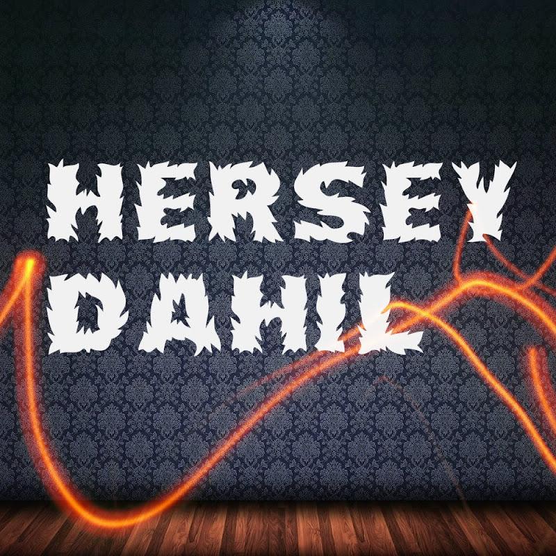 HeRşEy DaHiL