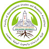 معهد الدراسات والبحوث البيئية جامعة عين شمس
