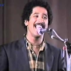 Khaled - Topic