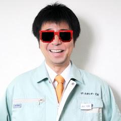 ゾンビセンターCX 主任ピーター