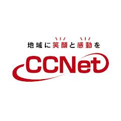 CCNet中部ケーブルネットワーク
