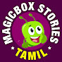 MagicBox Tamil Stories Kids Channel