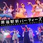 原宿駅前ステージ の動画、YouTube動画。