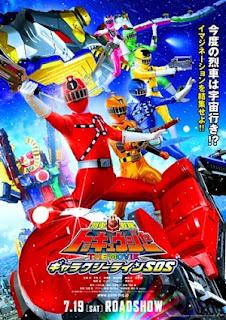 Siêu Nhân Đường Sắt -Ressha Sentai ToQger - Ressha Sentai Toqger VietSub
