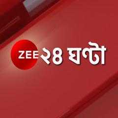 24 ghanta