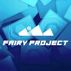 フェアリープロジェクト/デュエルマスターズ