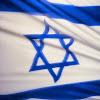 Israel Is Genuine
