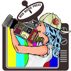 BAZOOKA PRESS!