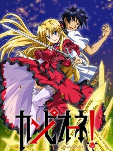 Xem Anime Chiến Binh Campione -Campione - AnimeCampione!: Matsurowanu Kamigami to Kamigoroshi no Maou VietSub