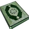 قرآن في اليوتيوب