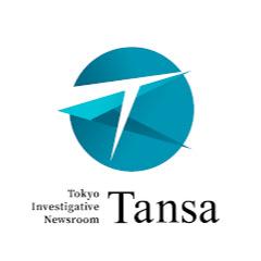 ワセダクロニクル Waseda Chronicle / Investigative Newsroom