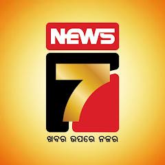 Prameya News 7