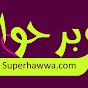 superhawwa