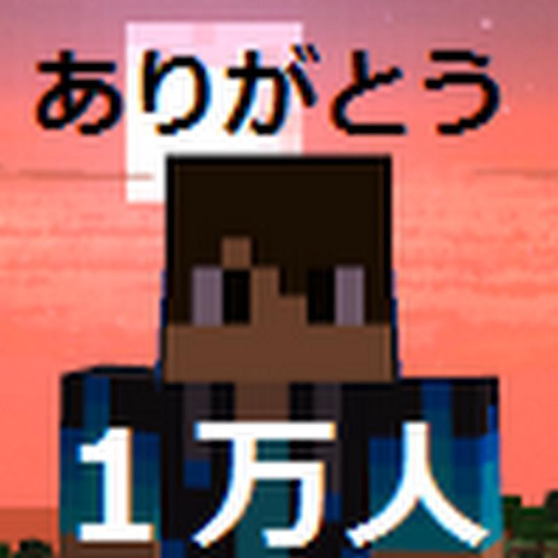 NeruTubeの日常系動画!!ネルータ