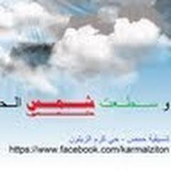 Sos Homs