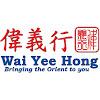 Wai Yee Hong