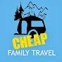 cheapfamilytravel