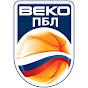 Профессиональная Баскетбольная Лига - ПБЛ / PBL