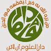 Darul Uloom Online