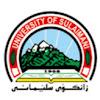 University of Sulaimani