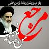 istanbulOffice Shirazi