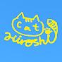 Tabby Cat Hiroshi(茶トラ子猫ひろし)成長日記