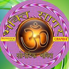 Sonotek Bhakti's channel picture