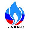 ГП Луганскгаз
