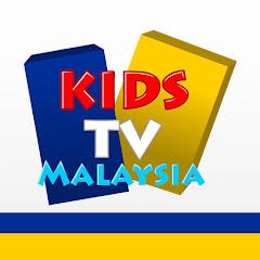 Kids Channel Malaysia - Muzik anak-anak