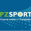 pzsport