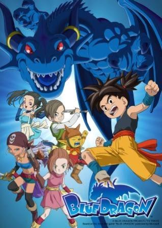 Rồng Xanh -Blue Dragon