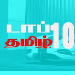 TOP10 Tamil