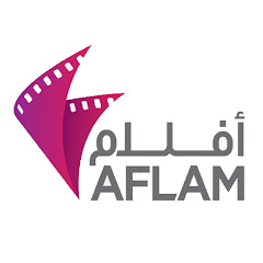Aflam-arab - افلام عرب