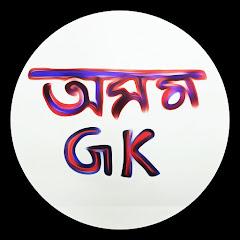 Assam GK
