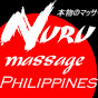 Nuru Massage Manila video