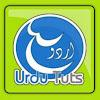 Urdu Tuts
