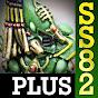 StrikingScorpion82PLUS