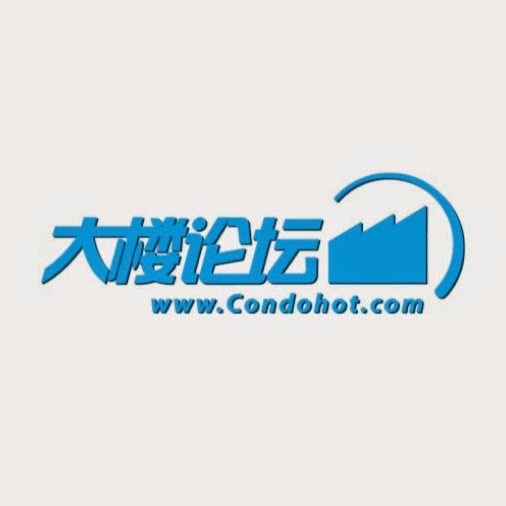 CondoHot