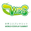 World Cosplay Summit (WCS)
