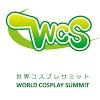 WORLDCOSPLAYSUMMIT