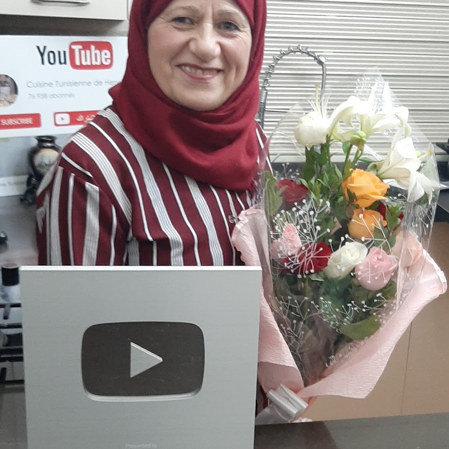 Cuisine tunisienne de hendati 39 s delight youtube - Youtube cuisine tunisienne ...