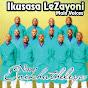 Ikusasa Lezayoni
