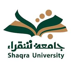 shaqraUniversity جامعة شقراء
