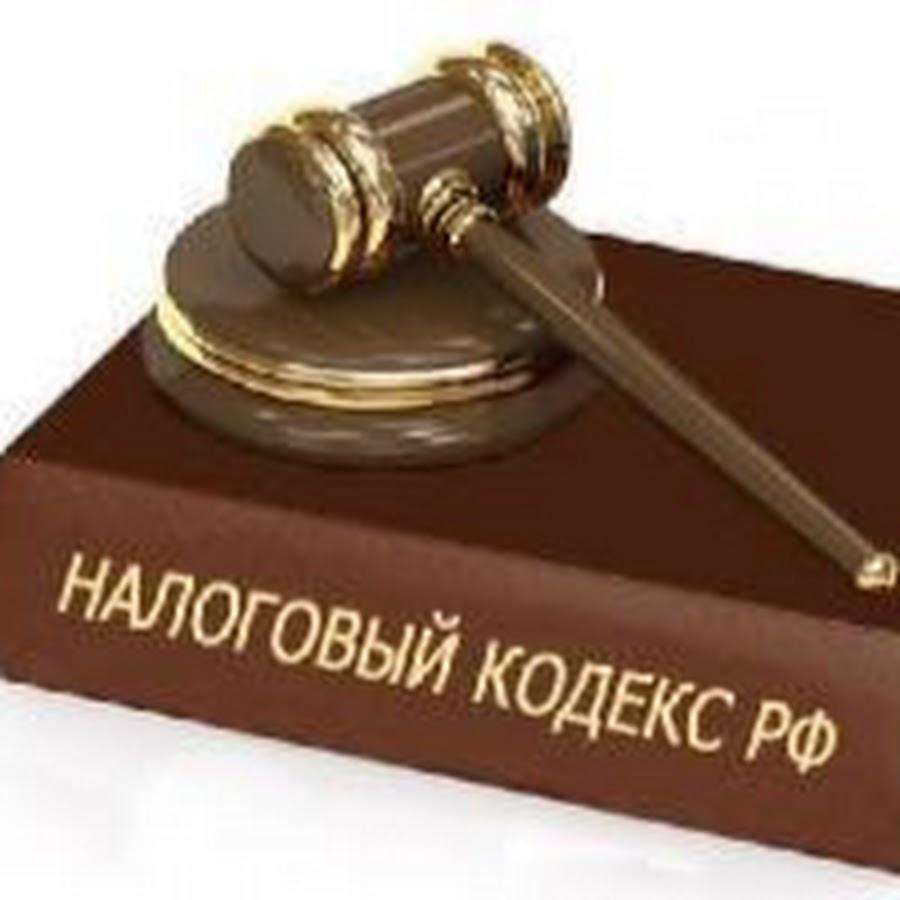 консультация юриста цена ростов это