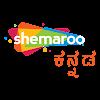ShemarooKannada