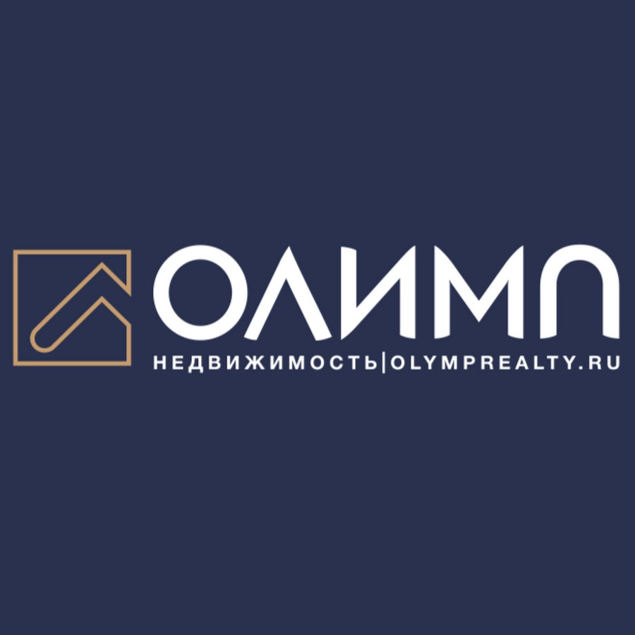 олимп недвижимость официальный сайт 2595 его