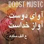 doostmusic