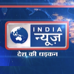 India News Special